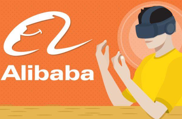 alibaba_realidad_virtual