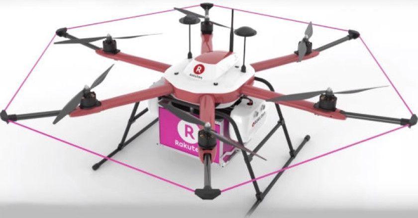 rakuten_drones
