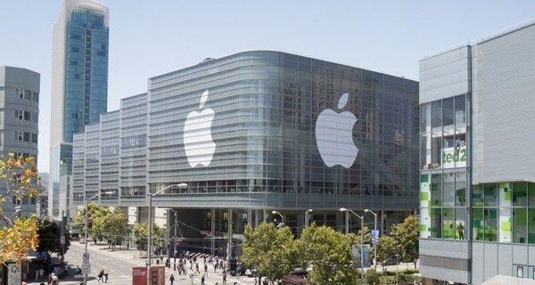 ventas de iPhones