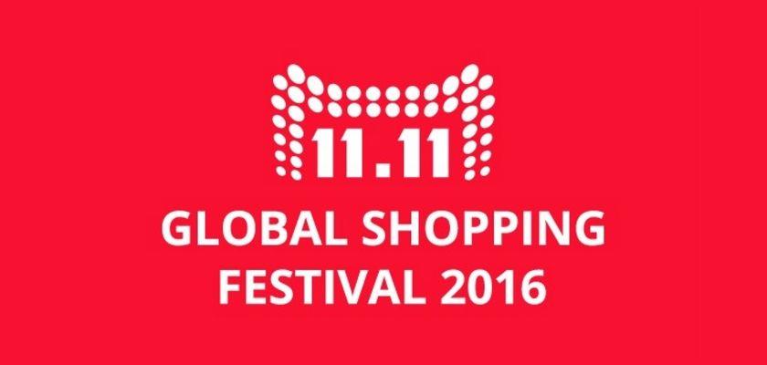 11-11_shopping_festival_2016_alibaba