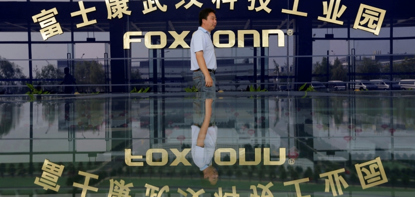 foxconn_resultados_iphone_apple