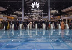 Hall 1 - Huawei
