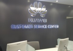 huawei_tienda_madrid_españa