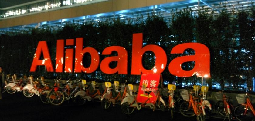 alibaba_i+d