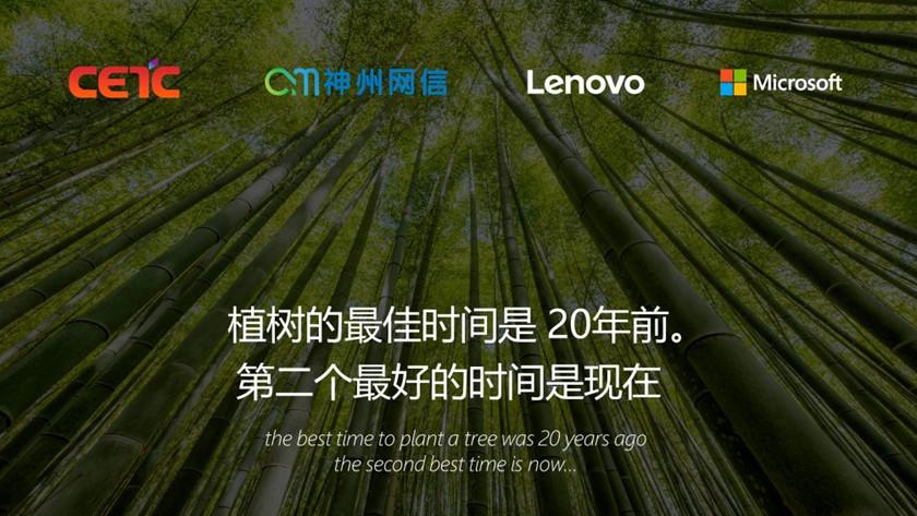 Win10China
