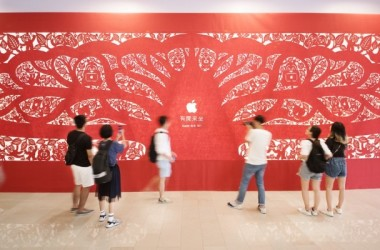 apple_store_taiwan