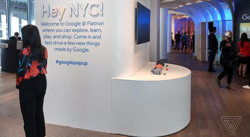 google_tienda_fisica