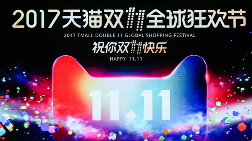 alibaba_11-11_global_festival_shopping-dia_de_los_solteros