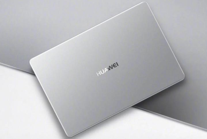 Huawei PC