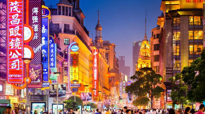 china_tecnología