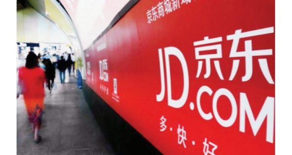 Google y JD.com