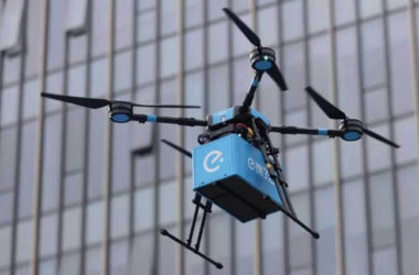 alibaba_drone