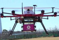 Drones Japón Envíos