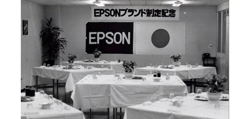 epson_historia