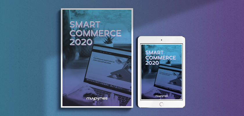 smart_commerce_2020